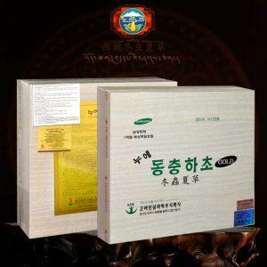 ĐTHT hộp gỗ Hàn Quốc Samsung 60 gói D044