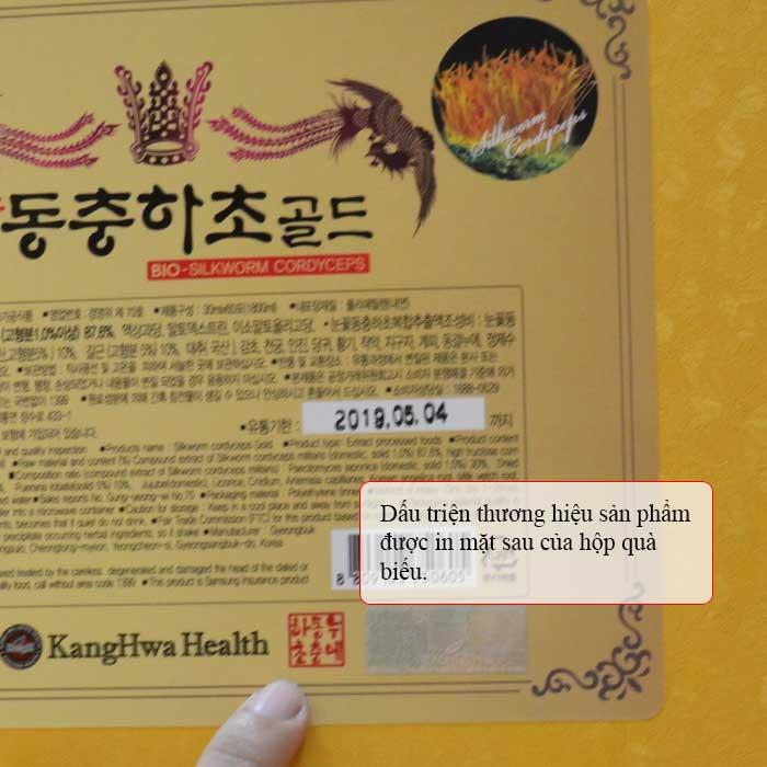 ĐTHT hộp gỗ vàng 60 gói cao cấp Hàn Quốc D043 5